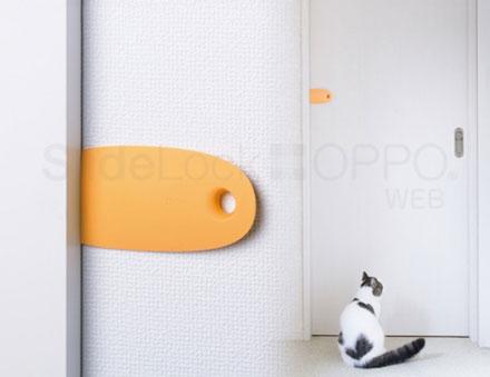 oppo-door