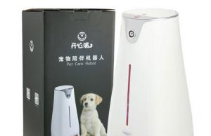 Igloo Cat Litter Box besides Pet Tracking also Pawbo Feed Play Pet in addition Xcellent Global Pet Traning Mats Keep Pet Off Furniture as well Track Your Dogs Movements With Tractive. on gps cat collar iphone