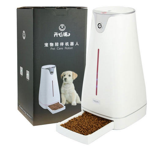 Hoison Pet Care Robot Automatic Smart Pet Feeder Slash Pets